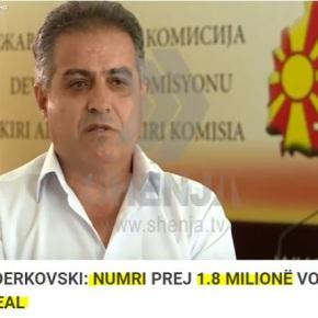 Ανακοινώθηκε ο αριθμός των ψηφοφόρων σταΣκόπια