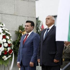 Οι πρωθυπουργοί Βουλγαρίας και Σκοπίων γιόρτασαν μαζί την επέτειο τουΊλιντεν