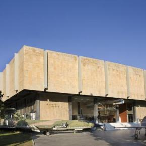 Trip Advisor: Παράσημο για το Πολεμικό Μουσείο Αθηνών από τον κολοσσό τωνΗΠΑ