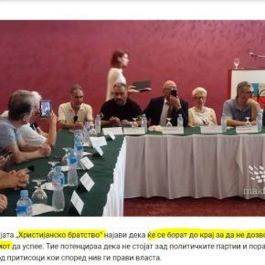Σκόπια: Η «Χριστιανική Αδελφότητα» θα αγωνισθεί για την αποτυχία τουδημοψηφίσματος