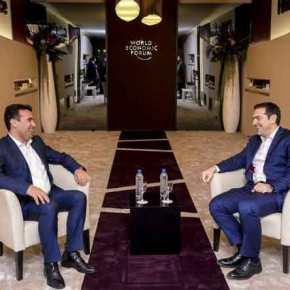 """Αποστολή διαμελίστε την Ελλάδα: «Συγκεκαλυμμένες» επιχειρήσεις Βρετανών για να βγει το """"ΝΑΙ"""" σταΣκόπια"""