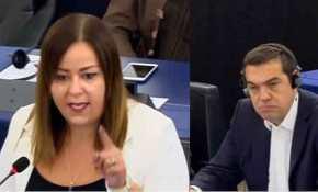 «Κεραυνοί» κατά Τσίπρα από Ιταλίδα ευρωβουλευτή: «Προδώσατε τον λαό σας, τον οδηγήσατε σεφτωχοποίηση»