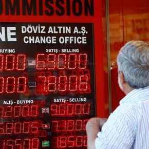 Προειδοποίηση από Ουάσινγκτον για την τουρκική οικονομία: «Δεν είμαστε αισιόδοξοι για το νέο πλάνο τουΕρντογάν
