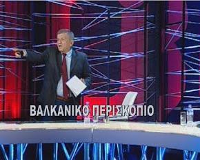 """""""Έντονη λογομαχία """" στην αλβανική τηλεόραση για τους Αρβανίτες στηνΕλλάδα"""