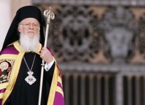 Στη Θεσσαλονίκη ο Οικουμενικός ΠατριάρχηςΒαρθολομαίος