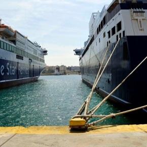 Μπλόκο στα λιμάνια με την απεργία τηςΠΝΟ