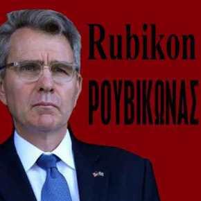 ΕΚΤΑΚΤΟ: Καταδρομική επίθεση του Ρουβίκωνα στο σπίτι του Αμερικανού πρέσβη στουςΑμπελόκηπους