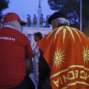 Έκλεισαν οι κάλπες στα Σκόπια, έχασε το στοίχημα της συμμετοχής οΖάεφ