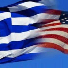 Handelsblatt: Νέα βάση στην Ελλάδα εξετάζουν οι ΗΠΑ λόγωΤουρκίας