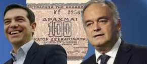 Επίθεση του ΕΛΚ προς Α.Τσίπρα: «Χρέωσες την χώρα σου με επιπλέον 100 δισ. ευρώ και λες ότι τηνέσωσες»;
