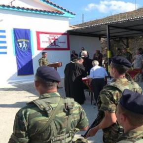 Α/ΓΕΕΘΑ: Ο Ναύαρχος Αποστολάκης στα εγκαίνια του επιτηρητικού φυλακίου τωνΨαρών