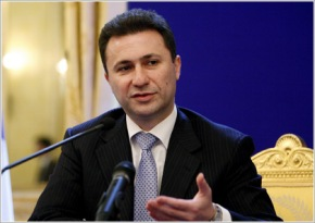 Τα WikiLeaks αποκαλύπτουν πως η ΠΓΔΜ δεχόταν «Βόρεια Μακεδονία» από το2008