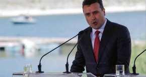 Άλλαξε ο Ζάεφ τις δηλώσεις του για τη μια «Μακεδονία» μετά από παρέμβαση τηςΑθήνας
