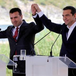 Σκόπια: Αντί για 50,01% ψήφισαν «με το ζόρι» 34% – Ο Α.Ζάεφ μιλά για «νίκη» αλλά… έπαθε νίλα – Ηττα και για Α.Τσίπρα   30/09/2018 – 20:11 ΒΑΛΚΑΝΙΑ  Σκόπια: Αντί για 50,01% ψήφισαν «με το ζόρι» 34% – Ο Α.Ζάεφ μιλά για «νίκη» αλλά… έπαθε νίλα – Ηττα και γιαΑ.Τσίπρα