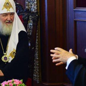 Βαρθολομαίος σε Κύριλλο. Το Αυτοκεφάλο της Ουκρανίας θα προχωρήσει.