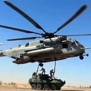 Ισχυροποιείται η αμυντική συνεργασία Ελλάδας-ΗΠΑ: Δεκάδες αμερικανικά ελικόπτερα θα μετασταθμεύσουν στονΒόλο