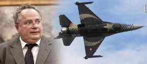 Ειρωνικά τουρκικά σχόλια για Ν.Κοτζιά: «Ταράχτηκε από τα F-16 μας και ο Τσαβούσογλου τονηρέμησε»!