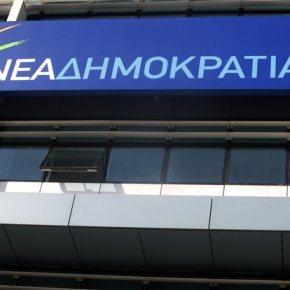 Νέα δημοσκόπηση: Σταθερό προβάδισμα της ΝΔ έναντι τουΣΥΡΙΖΑ