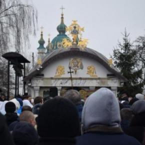 Οικουμενικό Πατριαρχείο: Προς αυτοκεφαλία οδεύει η Εκκλησία τηςΟυκρανίας