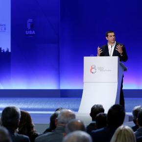 Πακέτο παροχών μέχρι το… 2021 εξήγγειλε ο Τσίπρας από τη ΔΕΘ.Αναλυτικά οι εξαγγελίες του πρωθυπουργού από το βήμα τηςΔΕΘ.