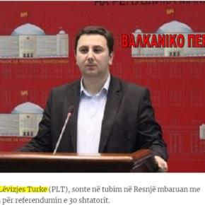 «Οι Τούρκοι Σκοπίων θα υποστηρίξουν μαζικά τοδημοψήφισμα»