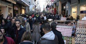 Δυσοίωνες προβλέψεις για τον πληθυσμό της Ελλάδας: Στα 8,3 εκατ. το 2050.