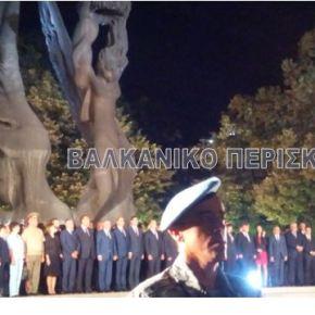 Οι Βούλγαροι γιόρτασαν την ενσωμάτωση της Ανατολικής Ρωμυλίας στο βουλγαρικόκράτος