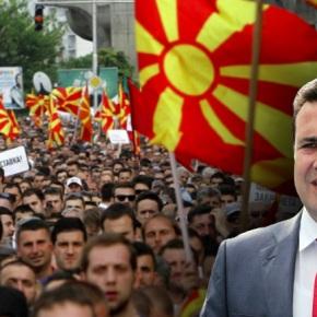 Σκόπια: Το διαφημιστικό σποτ της κυβέρνησης για τοδημοψήφισμα