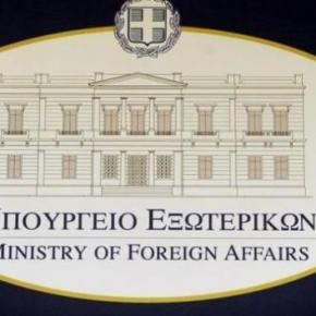 Η Ελλάδα θεσπίζει Συμβούλιο ΕθνικήςΑσφάλειας