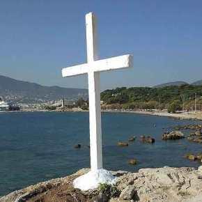 Επιστολή-σοκ από τους «αλληλέγγυους» Λέσβου: «Αφαιρέστε τους σταυρούς, ενοχλεί τουςμετανάστες!»