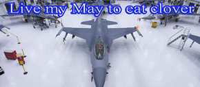 Καθυστέρηση στην αναβάθμιση των F-16 τηςΠΑ
