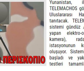 Τουρκικό δημοσίευμα: Η Ελλάδα αναπτύσσει το ραντάρ'Telemachos'