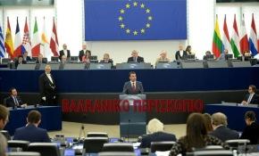 """""""Η Βουλγαρία χαιρετίζει τη θλιβερή ομιλία του Ζάεφ στο Ευρωκοινοβούλιο""""… …καθώς πρώτη φορά παραδέχθηκε ότι Βούλγαροι ζουν στη χώρατου"""