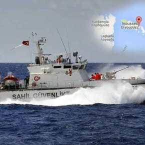 Εκτός ελέγχου οι Τούρκοι: Προσπάθησαν να δέσουν το σκάφος Έλληνα ψαροντουφεκά στιςΟινούσσες