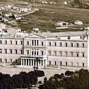 Με ποιο κόλπο ο Όθωνας επέλεξε να κτίσει το σημερινό κτίριο της Βουλής σε αυτή τηθέση