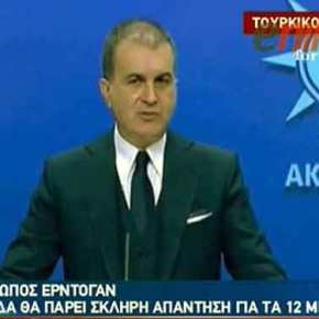 Απειλές πολέμου από τον εκπρόσωπο του Ερντογάν προς την Ελλάδα –ΒΙΝΤΕΟ