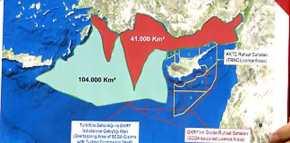 Οι ακραίες διεκδικήσεις της Τουρκίας σε Αιγαίο και Ανατολική Μεσόγειο –ΦΩΤΟ