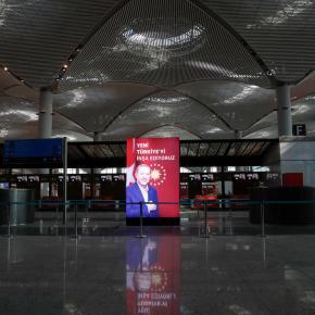Κωνσταντινούπολη: Ο Ερντογάν εγκαινίασε το νέοαεροδρόμιο