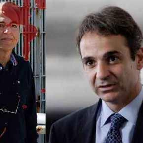 Ο Μητσοτάκης για την άδεια στον Κουφοντίνα: Οι αμετανόητοι δολοφόνοι δεν θα βγαίνουν από τηφυλακή