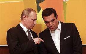 Στο πλευρό των Ελλήνων η Μόσχα: «Ισχυροί οι δεσμοί των δύο λαών, μας ενώνει ηΟρθοδοξία»