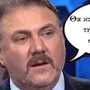 Παραλήρημα συμβούλου Ερντογάν: Θα καταστρέψουμε την Ελλάδα σε 4ώρες