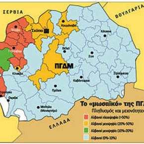 Η Σόφια έριξε την «βόμβα»: «Σκοπιανοί αλλάξτε υπηκοότητα, είστεΒούλγαροι»