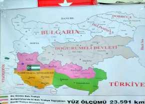 Μεγάλος κίνδυνος «ακρωτηριασμού» της χώρας: Μετά την «Μ. Μακεδονία», βγαίνουν χάρτες για την «αυτόνομηΘράκη»