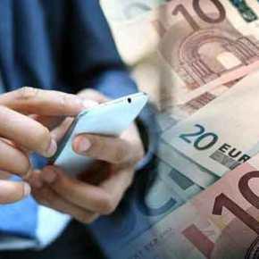 ΕΛΣΤΑΤ: Πόσο μειώθηκαν οι δαπάνες των νοικοκυριών την περίοδο τηςκρίσης