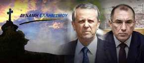 Ηρθε το νέο δεξιό κόμμα: «Δύναμη Ελληνισμού» μεταξύ ΝΔ και Χρυσής Αυγής(upd)