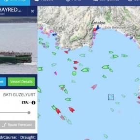 Τα βλέμματα στραμμένα στην ΑΟΖ της Κύπρου – Το Barbaros δυτικά της Πάφου –ΦΩΤΟ