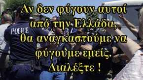 Σε εξέλιξη υβριδικό σχέδιο κατά της Ελλάδας: Άνοιξε τις πόρτες στους μετανάστες οΕρντογάν
