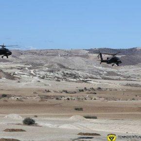 Τι απέδειξε η Αεροπορία Στρατού με την διπλή άσκηση σε Ισραήλ καιΚύπρο