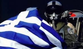 Πώς οι Ελληνες πιλότοι εξευτέλισαν τους γείτονες και πέταξαν στηΛευκωσία