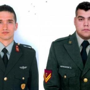 Ραγδαίες εξελίξεις: To δρόμο του στρατοδικείου παίρνει η υπόθεση των Μητρετώδη καιΚούκλατζη